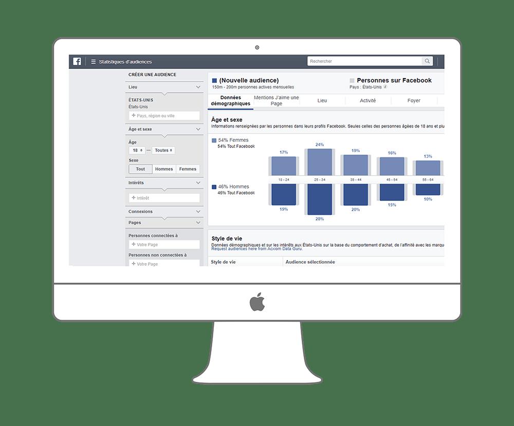 EL TIGRE - Software Solutions